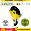 Крюковая подвеска 3.2т для крана | ПК-3.2-1-400-12А