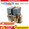 Контактор МК 6-20